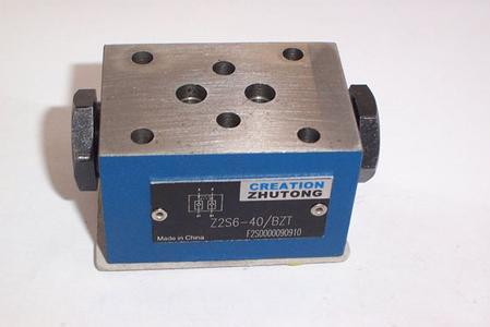 7,kuking z2s6型6x叠加式液控单向阀3种不同开启压力 四, z2s6型