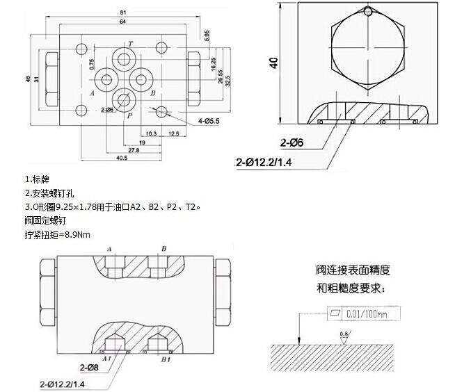 z2s6型叠加式液控单向阀图片